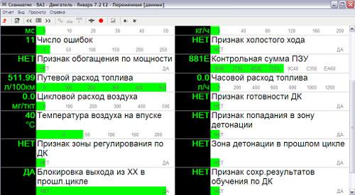 v.2.17.0 rus 2013 (pdf, 2 mb)