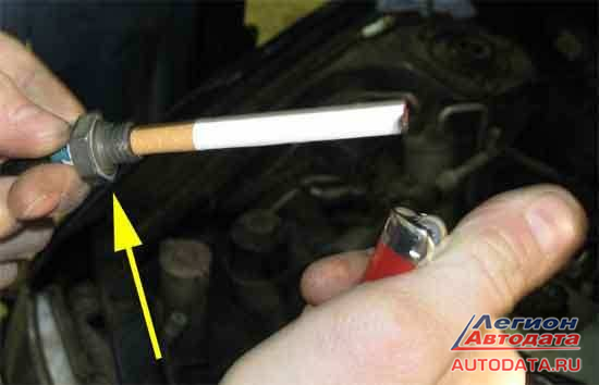Дымогенератор своими руками из сигареты 62