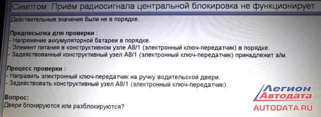 http://autodata.ru/upload/articles/2013/11/mercedes/image002.jpg