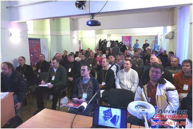http://autodata.ru/upload/articles/2013/12/conference_3-12-2013/4.jpg